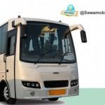 Sewa bus Wisata Jogja