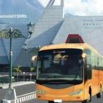 Bus Jogja Cirebon Indramayu Kuningan