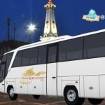 Bus Jogja Cilacap, Nusa Kambangan, Ajibarang