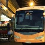 Sewa Bus Murah Jogja