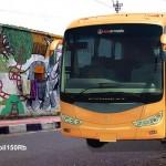 Bus Jogja Lebak Bulus Jakarta Selatan Pondok Pinang